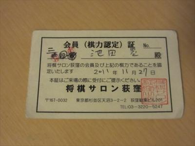 IMG_5453_R.jpg
