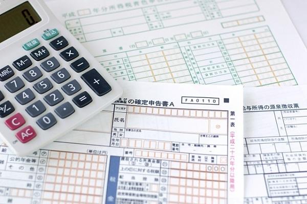 e-Tax申請