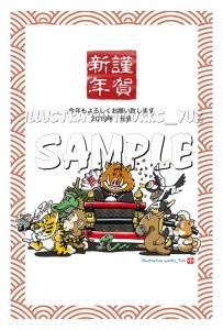 19y_nenga_mikoshi_web72.jpg