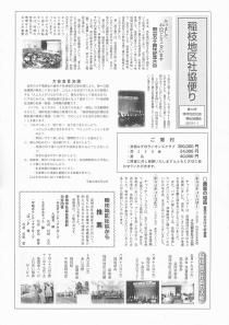 IMG_20181230_0001.jpg