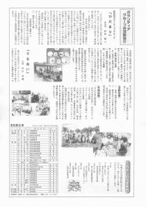 IMG_20181230_0002.jpg