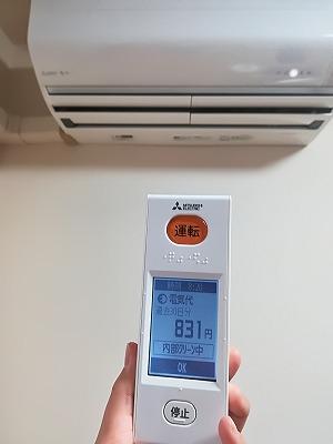 s-エアコン