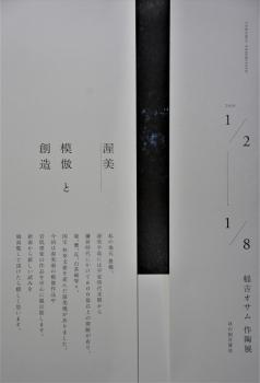 DSC_4077_R.jpg