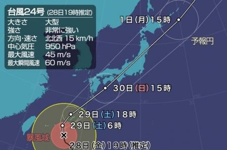 台風24(3) (2)