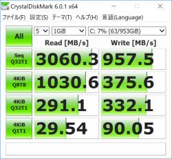 CrystalDiskMark_1TB SSD_03