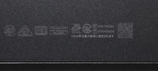 HP Spectre x360 15-df0000_0G1A8369t_b