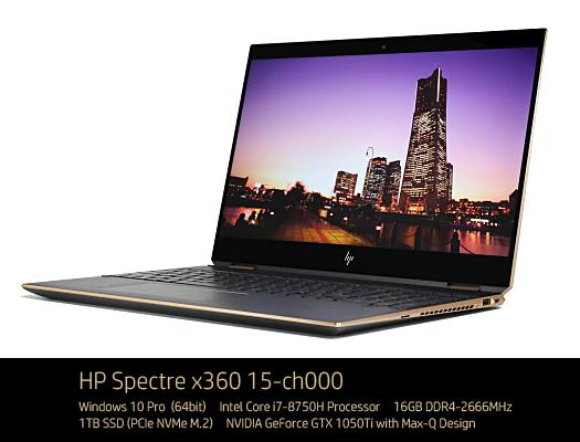 HP-Spectre-x360-15-df0000_速攻レビュー_181201_05a