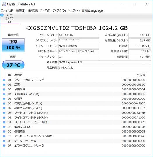 Diskinfo_1TB SSD