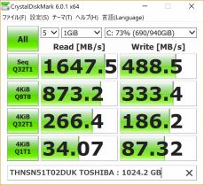 x360 ae-000_1TB SSD_02b