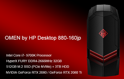 250_OMEN-by-HP-Desktop-880-160jp-製品詳細_181207_01a