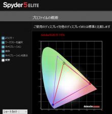 Spectre x360 13-ap0035TU_AdobeRGB_02_t