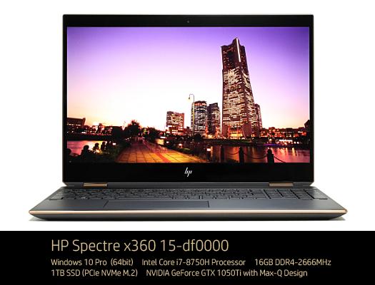 HP-Spectre-x360-15-df0000_速攻レビュー_181201_08b