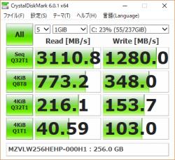 DiskMark_256GB SSD_01