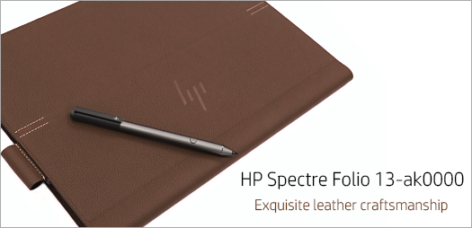 HP-Spectre-Folio-13_速攻レビュー_181202_02b