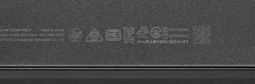 Spectre x360 13-ap0000_底面_リサイクルマーク_0G1A4000-2t_d