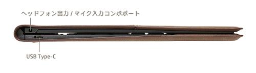 500_HP-Spectre-Folio-13_インターフェース_左側面_01a
