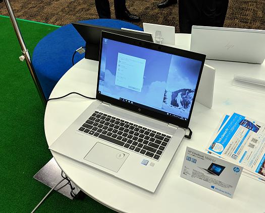 HP EliteBook 1050 G1_IMG_20190218_170605.png
