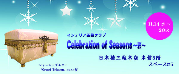 Celebration of Seasons