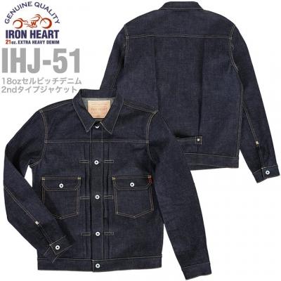 IHJ-51.jpg
