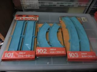 プラロード旧製品 製品番号101~103