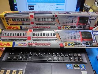プラレール 東武鉄道 70000系(開封前)