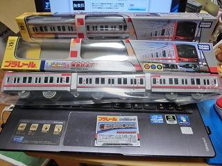 プラレール 東武鉄道 70000系(開封後)
