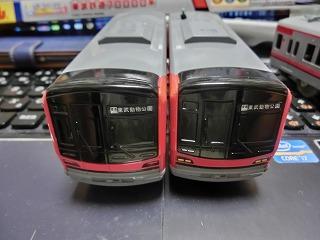 プラレール 東武鉄道 70000系(前面)