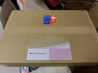 プラレール「小田急ロマンスカーGSE」が入った箱
