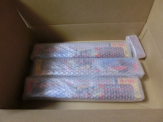 開封後のGSEプラレールが入った箱