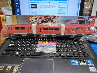 開封後のプラレール「小田急ロマンスカーGSE70000形」
