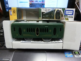 KF-04 叡山電車「ひえい」 開封後