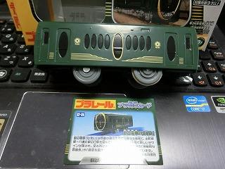 KF-04 叡山電車「ひえい」 開封後 ②