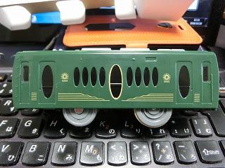 KF-04 叡山電車「ひえい」 側面