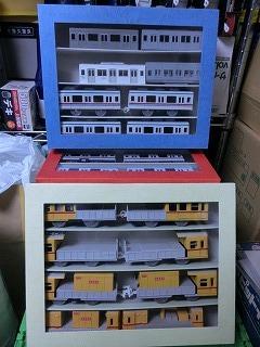 京成と京急事業用車両プラレール