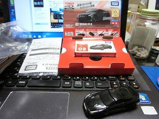トミカ4D「NISSAN GT-R」 内箱開封後