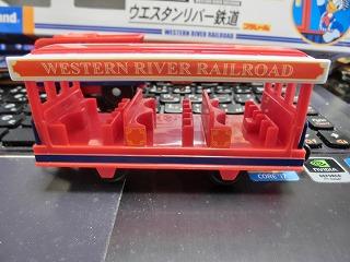 プラレール「ウエスタンリバー鉄道(ミシシッピ号)」 客車 ②