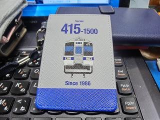 常磐線415系1500番台 定期入れ ②