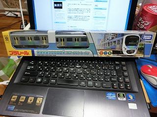 プラレール 「西武鉄道30000系スマイルトレイン」 外箱