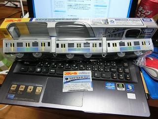プラレール 「西武鉄道30000系スマイルトレイン」 開封後