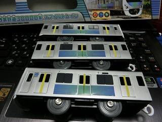 プラレール 「西武鉄道30000系スマイルトレイン」 側面 ②