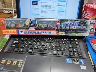 「SC-04 富士急行6000系トーマスランド号」 外箱