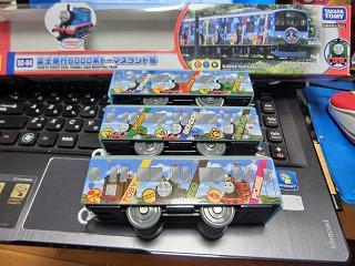 「SC-04 富士急行6000系トーマスランド号」 側面 ②