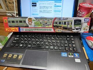 「SC-05 リラックマ×山手線ラッピングトレイン」 外箱