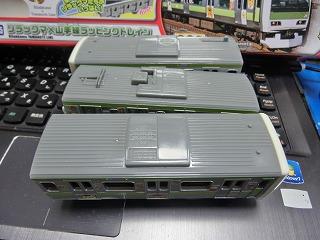 「SC-05 リラックマ×山手線ラッピングトレイン」 屋根