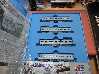 マイクロエース「京成3200形 試験塗装車 ブルーカラー」