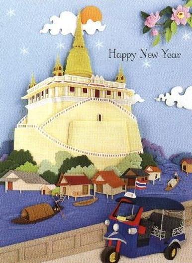 New Year card (2)