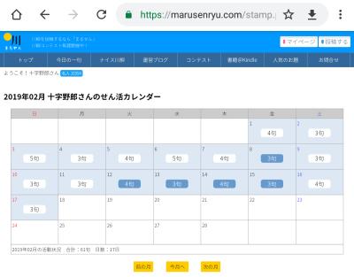 Screenshot_2019-02-17-16-20-39_2_convert_20190217162320.png
