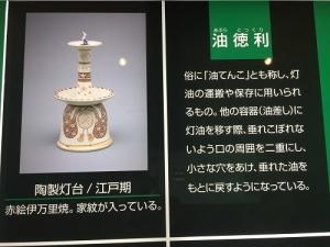 神戸 033