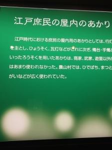 神戸 037