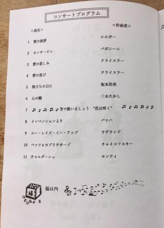 プログラム - コピー